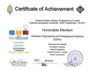 acm_sertificate1