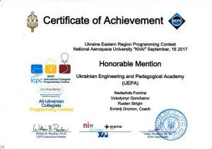 acm_sertificate2