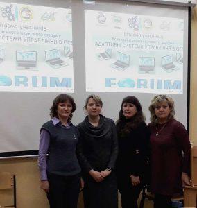 forum2019_0